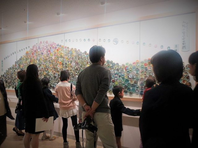 Cultural promotion 文化振興